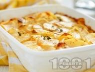 Картофи огретен със сурови картофи без варене, течна сметана и билки - розмарин, риган, мащерка на фурна